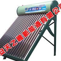 供应新疆太阳能厂家招商,天赐阳光太阳能