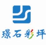 上海�Z石景观有限公司