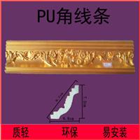 欧式PU装饰线条厂家,天花角线,装饰线板