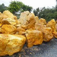 志邦石业有限责任公司