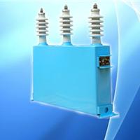 供应高压并联电容器BFM10.5-25-1W