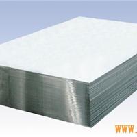 河源供应420不锈钢,420薄板规格0.3-200mm