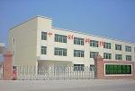 乐清市中创数控设备科技有限公司