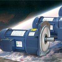 供应200W/CV-1/CV-2小金刚减速电动机
