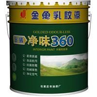 供应金鱼健康环保净味360低VOC内墙漆涂料
