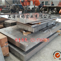 6063铝材密度是多少
