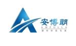 安博朗塑胶科技上海有限公司