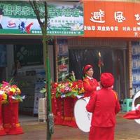 重庆最靠谱的创业项目,家电清洗服务