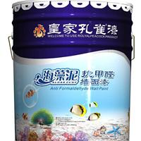 供应乳胶漆 批发海藻泥抗甲醛内墙乳胶漆