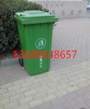 东营垃圾桶,东营塑料垃圾桶生产厂家