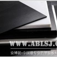 黑色PC板PC薄膜