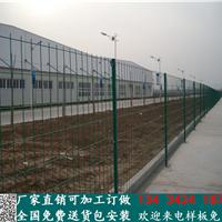 广州工地铁丝网批发&深圳地铁防护栏&东莞水库铁围栏厂
