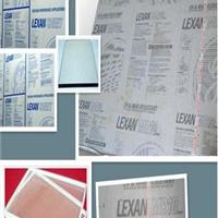 GE LEXAN PC板