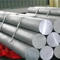 供应国标5052铝棒、5056抛光铝棒