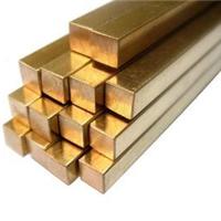 供应国标H59黄铜方棒
