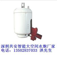 供应自动跟踪定位射流灭火装置