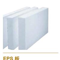 EPS保温板