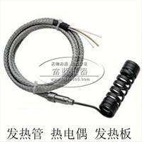 供应热流道电热管