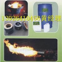 广州市蓝焰醇油炉具有限公司