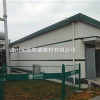 供应四川钢结构专用外墙板