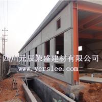 供应重庆钢结构专用外墙板