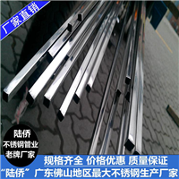 304不锈钢矩形管25*10*0.9