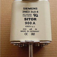 德国进口3NE1436-2 西门子熔断器Siemens
