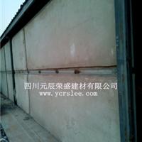 供应发泡水泥大型外墙板