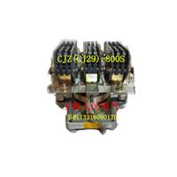 供应轧钢厂专用交流接触器CJ29-800S供应商