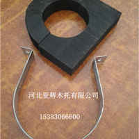 供应山东橡塑空调木托销售