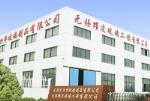 江苏无锡耀皮玻璃深加工有限公司