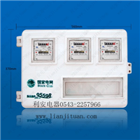 供应低压smc电表箱