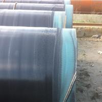 3PE防腐钢管,大口径螺旋钢管