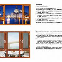 55断桥窗|1.4厚65断桥窗|非断桥窗纱窗