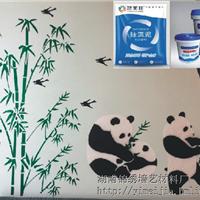 供应广东墙体饰材,广东硅藻泥印花饰材