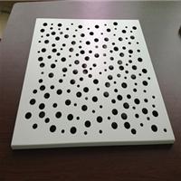 供应金属铝天花板 雕花铝扣板 微孔铝扣板