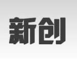 河南辉宝家具销售有限公司