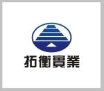 上海拓衡实业有限公司