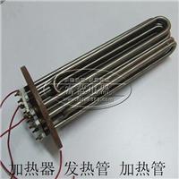 供应法兰式电热管