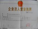 深圳市力航金属材料有限公司