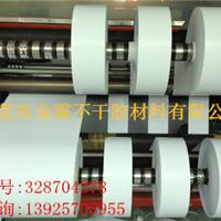 东莞知明度厂家专业供应特殊不干胶材料
