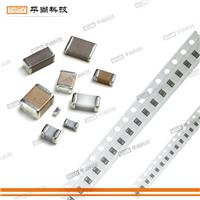 供应平尚科技贴片电阻,贴片电阻供应商