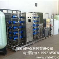 纺织厂去离子纯水设备果汁厂去离子纯水设备