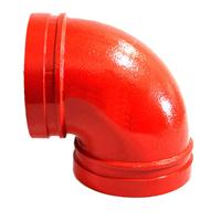 供应消防沟槽管件(DN100)
