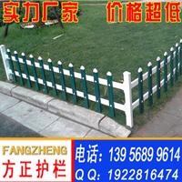 江苏无锡PVC草坪护栏  江苏无锡PVC草坪护栏