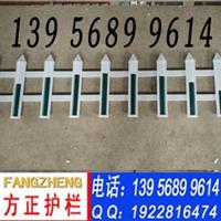 江苏泰州PVC草坪护栏 淮安PVC花坛栅栏