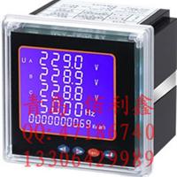 供应pd194e-2s4网络多功能电力仪表品牌