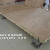 上海汽车巡展地台板   车展地台板