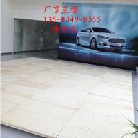车展地台板(4公分厚打孔车展地台板)