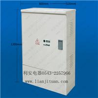 供应电力优质smc配电箱,电子配电箱